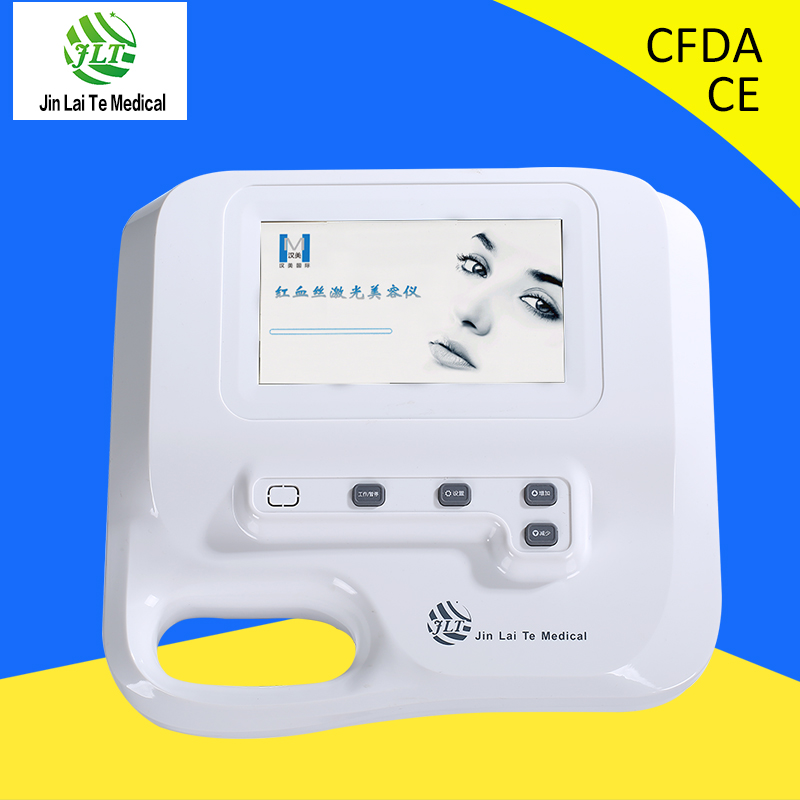 Professional spider veins blood vessel vascular removal treatment drop weight laser equipment