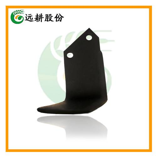 L Type Power Tiller Blade
