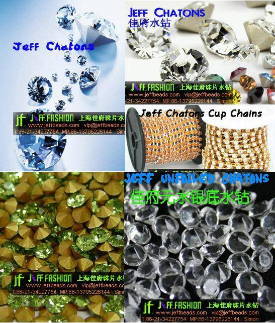 Chatons cup chains