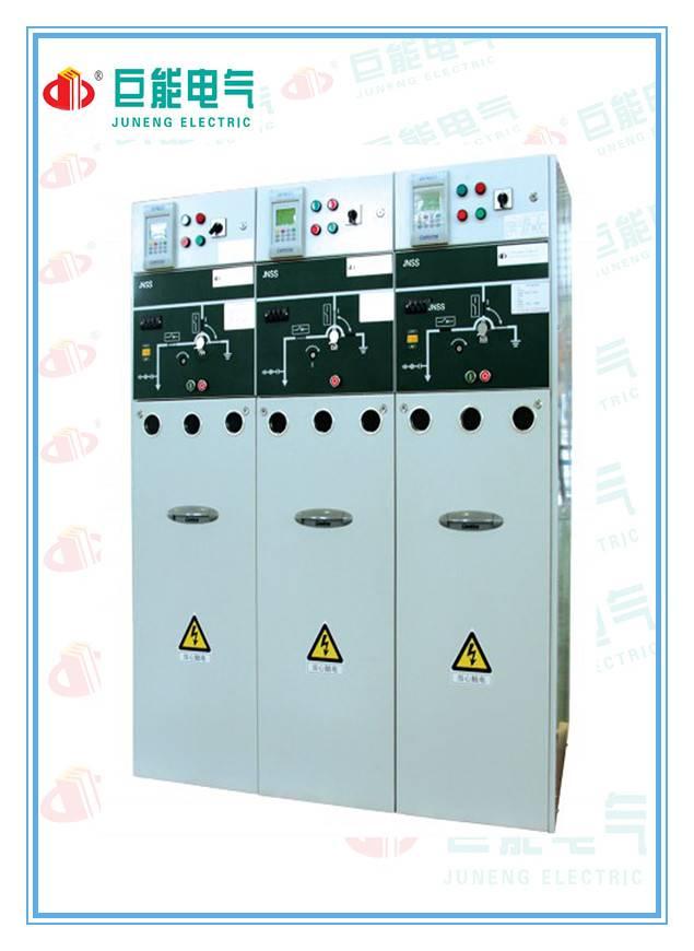 Air-insulated Intelligent Ring Main Unit (RMU) JNSS