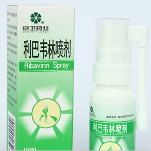 Ribavirin Spray