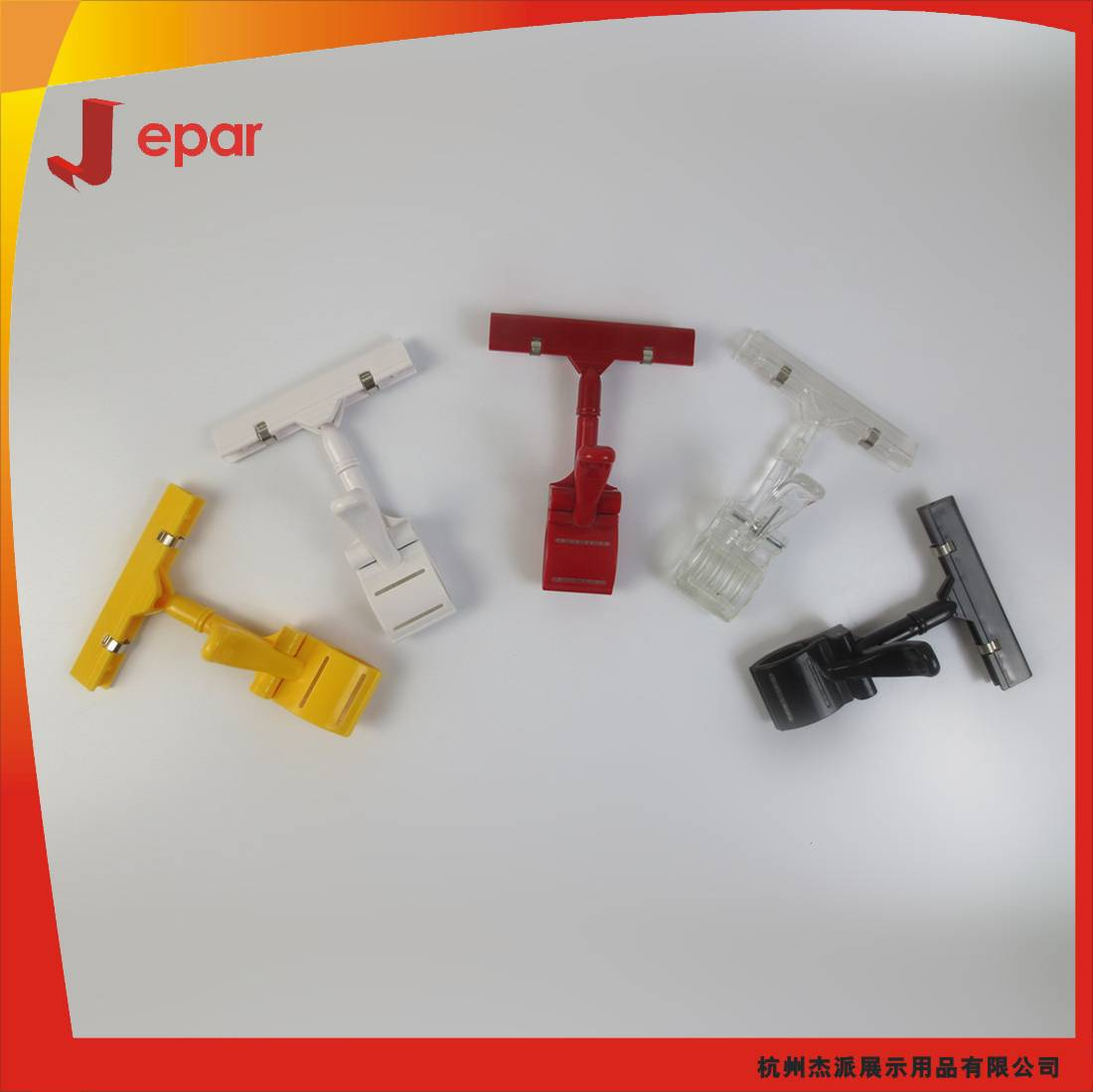 Supermarket colorful plastic holder for price display