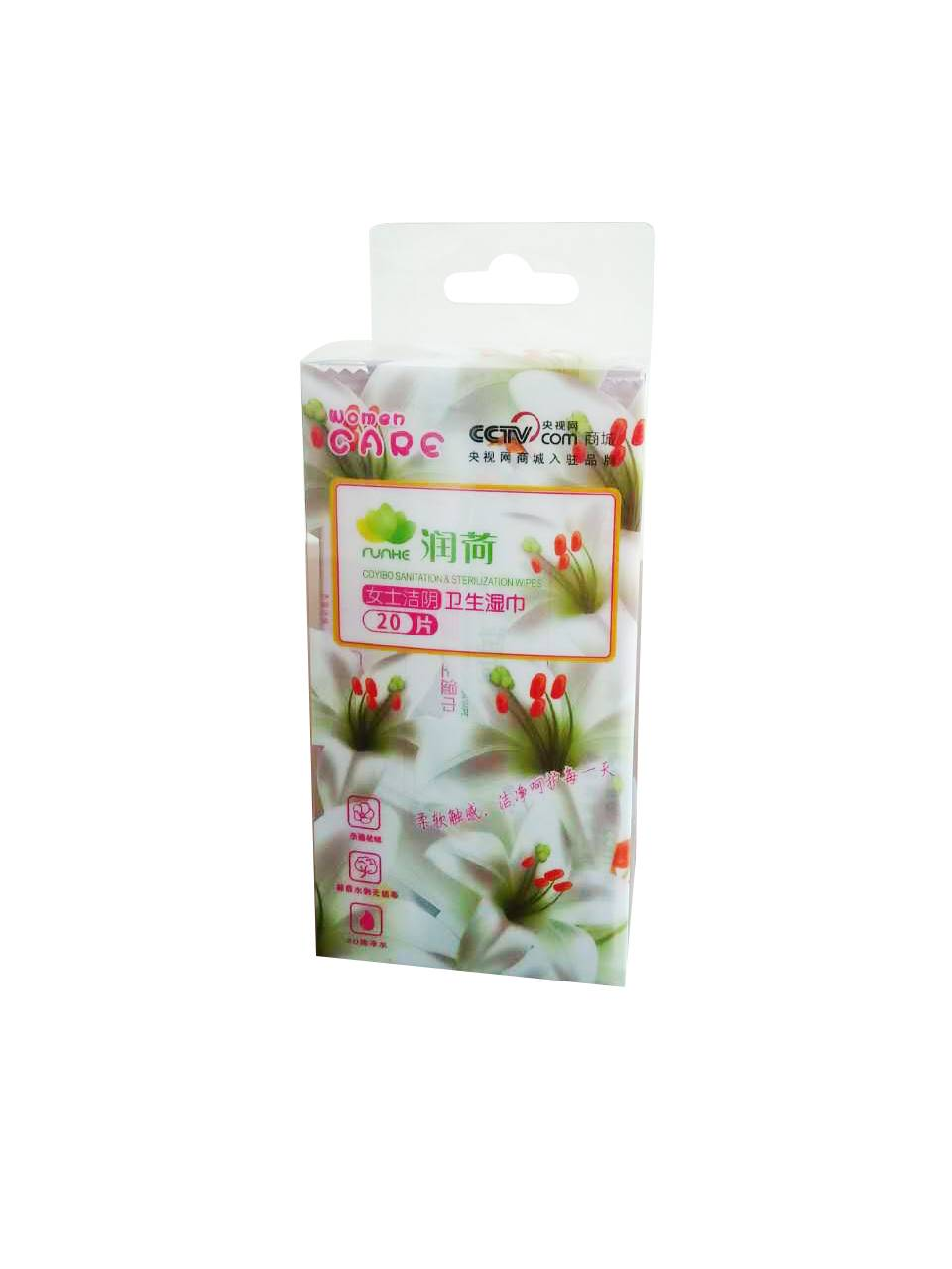 New Design Female Cleaning Wet Wipes For Sensitive Skin