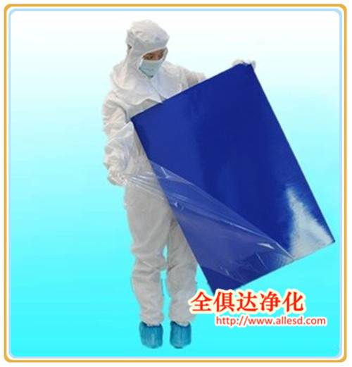 "Disposable Cleanroom Anti Slip LDPE Flooring 24""x36""Adhesive Mat"