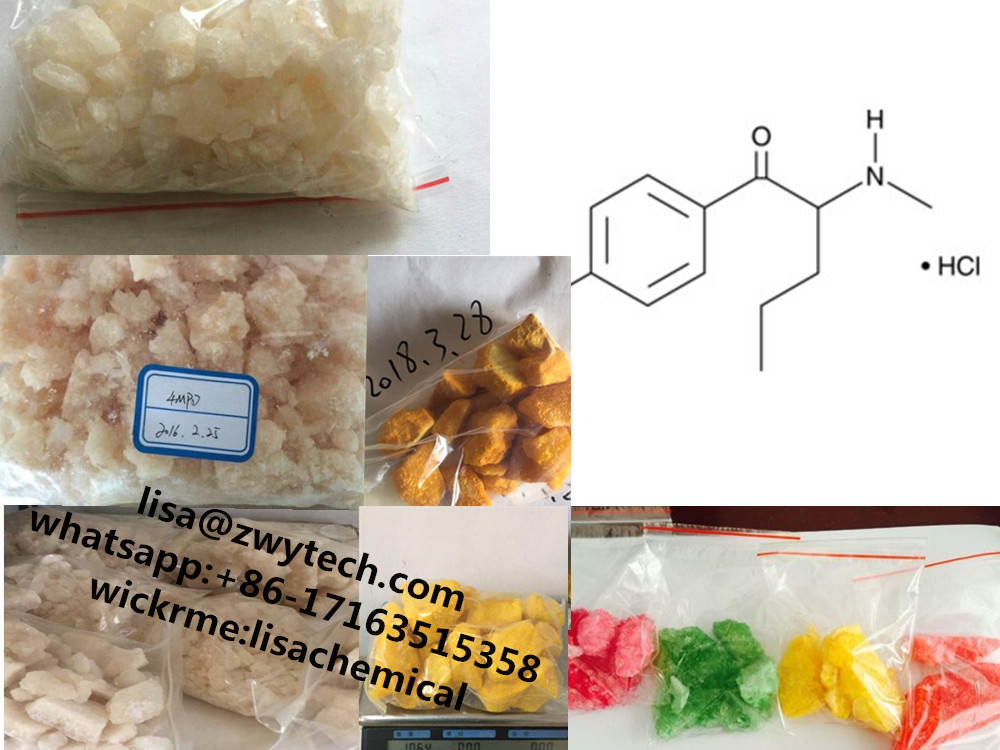 4-MPD for chemical research/4-MPD popular chemical materials/4-MPD factory supply/4-MPD