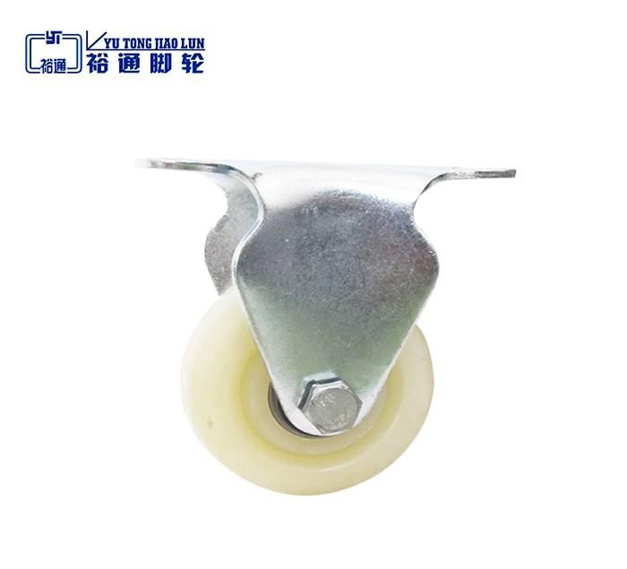 Light series - nylon casters