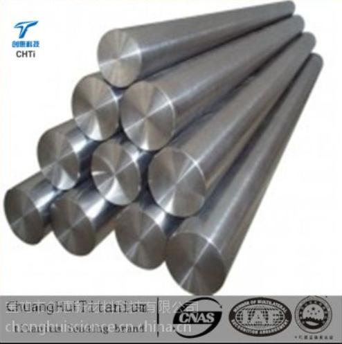 TC4Titanium alloy bar High quality titanium alloy rod