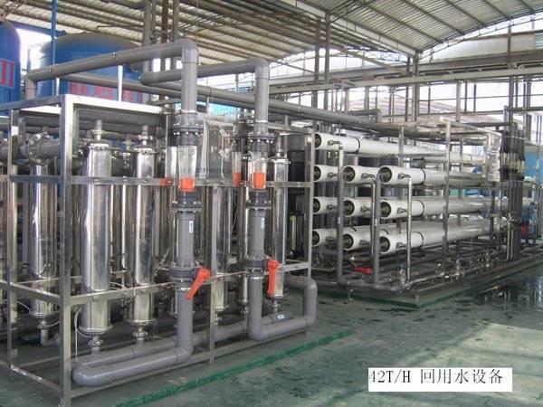 42T/H sewage treatment