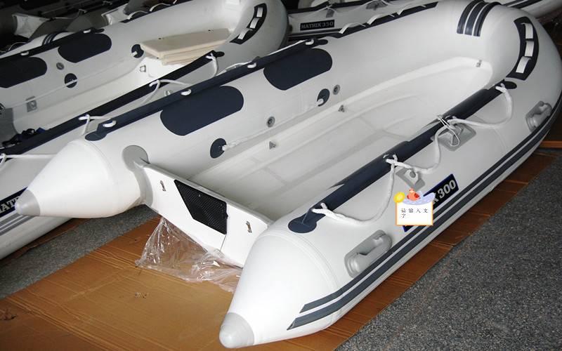 RIB300 PVC rigid inflatable boat