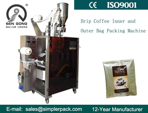 Ultrasonic Seal Guatemala Drip Coffee Bag Packing Machine with Outer Envelope