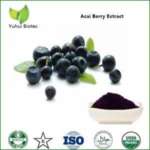 pure acai berry extract,brazilian acai extract,acai berry freeze dried powder