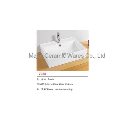 7058 art basin, washbasin, square basin, counter top mounting basin