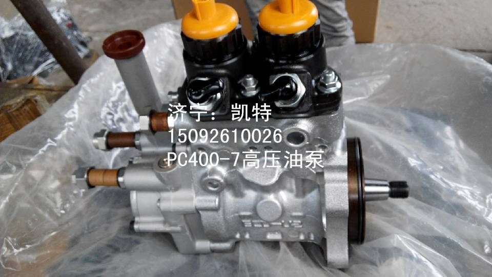 Komatsu excavator parts, Komatsu original accessories, PC400-7 high-pressure pump