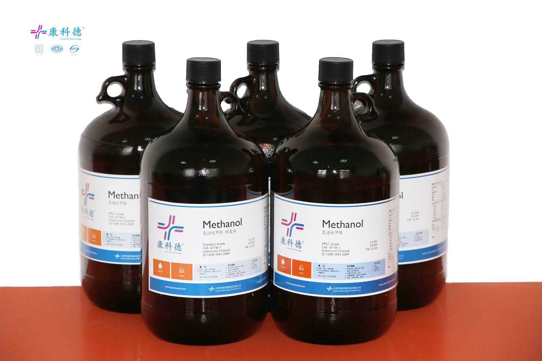 Pesticide Analysis Grade Methanol