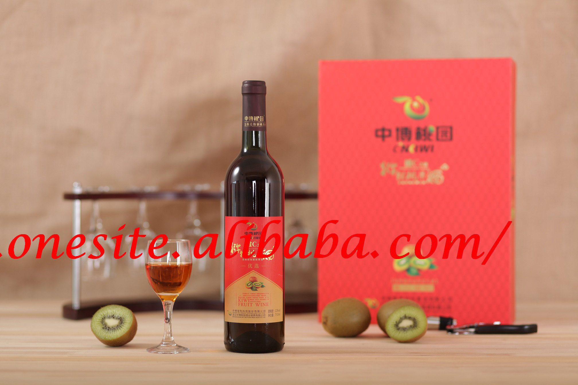 free sample kiwi fruit wine Alcohol Beverage kiwi berry juice wine