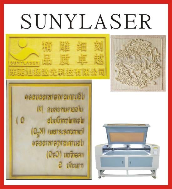 Laser Machinery Rubber Engraver 1200X800mm Looking for Agent