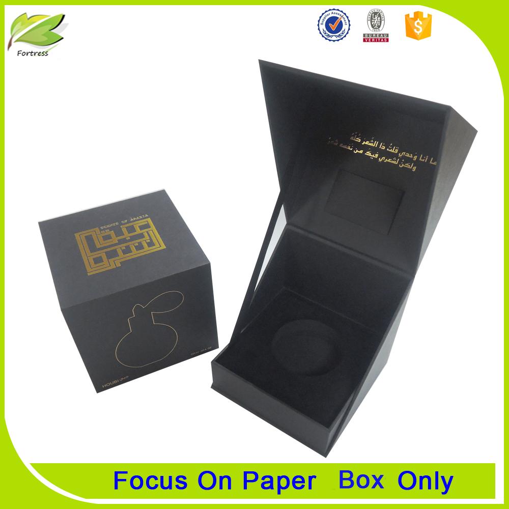 Free sample paper perfume packaging box