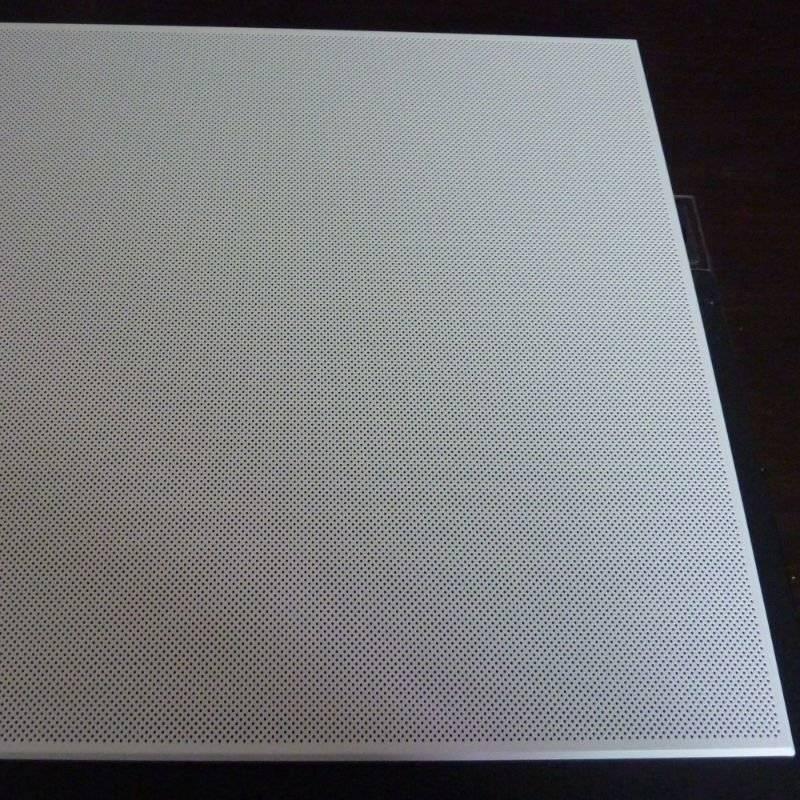 BARDISS aluminum ceiling BDS-007