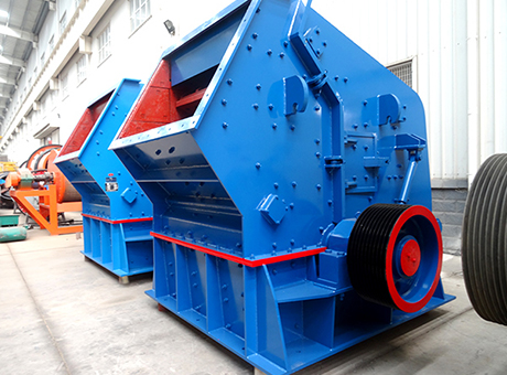 Large Capacity Quarry Stone Impact Crusher