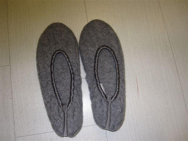 Wool dancing shoe