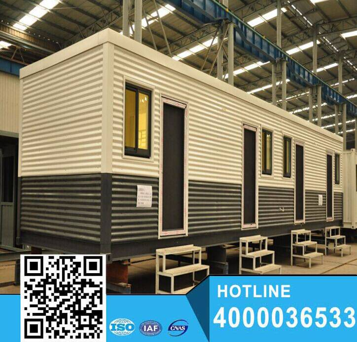 low cost office room recycled container housing