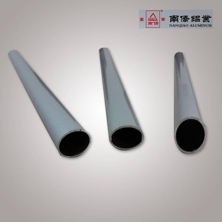 Aluminum Round Pipe