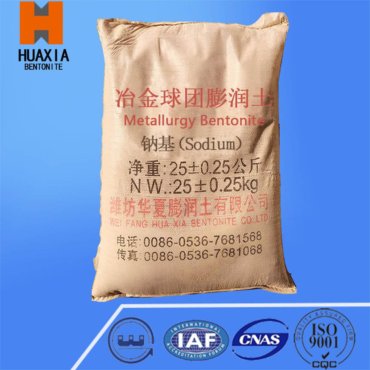 Metallurgy Bentonite