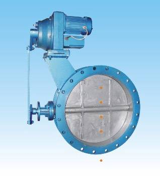 electrical control butterfly valve