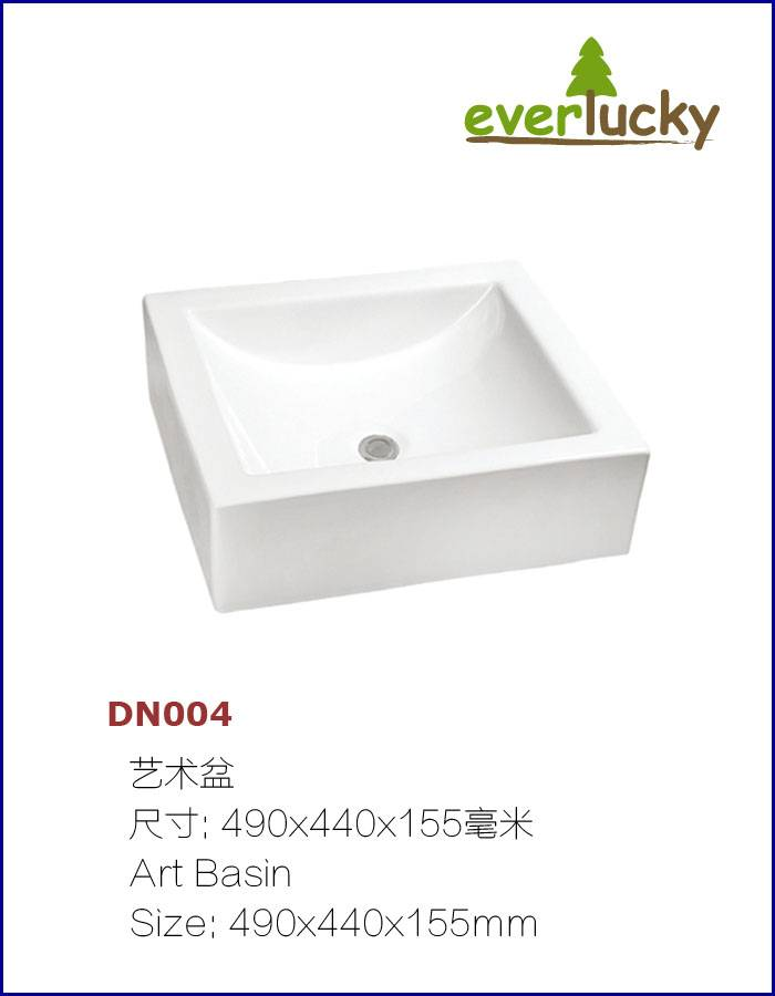 Traditional Designed Ceramic Art Basin DN004