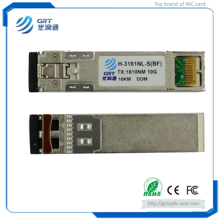 H-3161NL-S(BF) 10Gb 10km 1610nm single mode CWDM Multiplexer Optical Module Transceiver