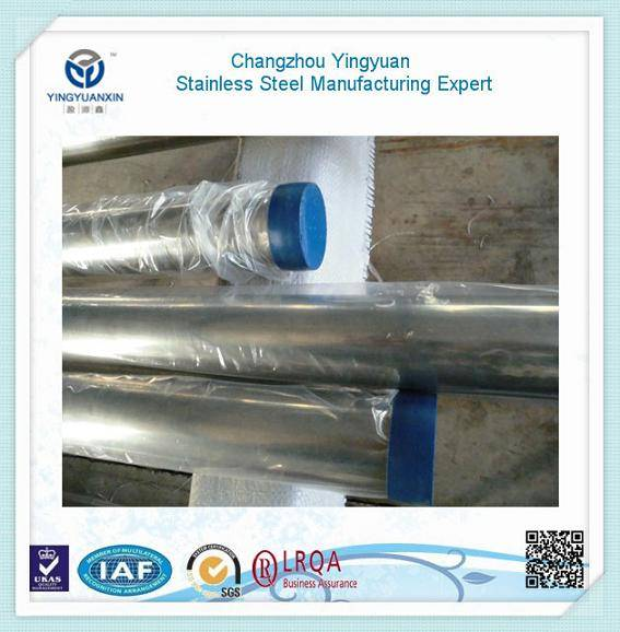 Smooth stainless seamless steel pipe