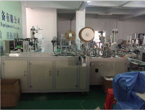 New condition and automatic grade face mask making machine