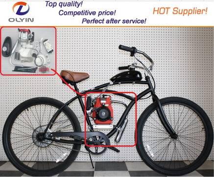 Bicycle engine kit 4-stroke