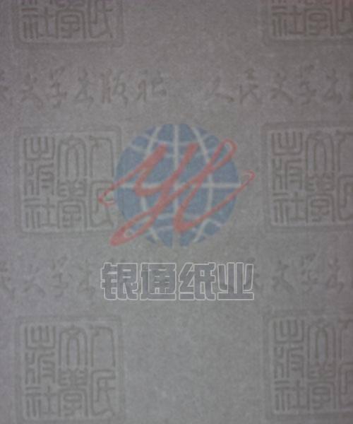 custom security paper with custom watermark paper
