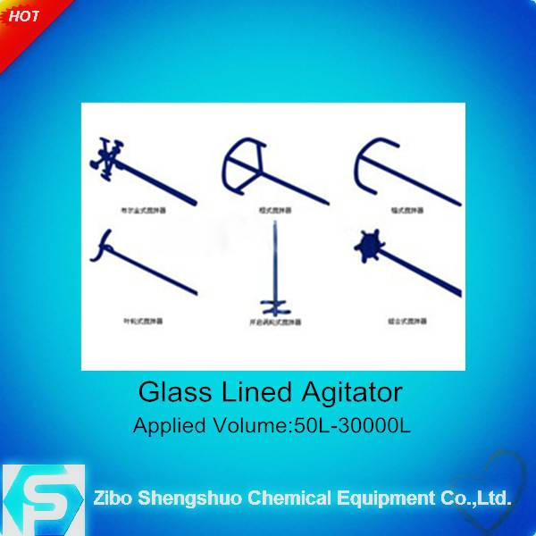 glass lined agitator(indutrial enamel)