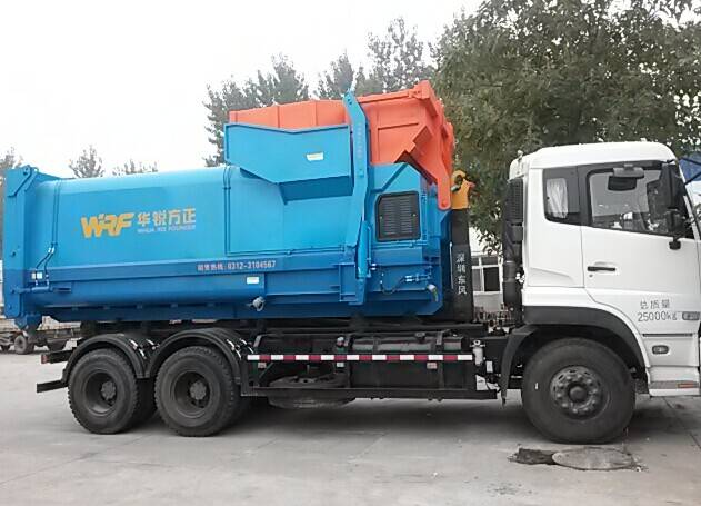 Waste Management Equipment, Garbage Collection Equipment