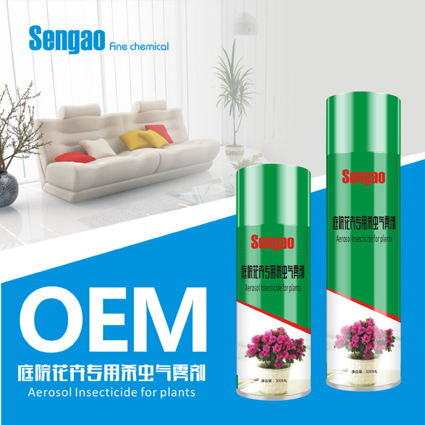 aerosol insecticide for plants