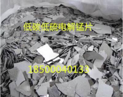 Electrolytic manganese 99.9-99.7%, low carbon, low sulphur