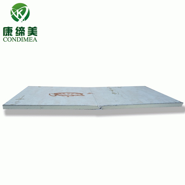 Condimea PU & aluminium acoustic wall board with B1 fireproof