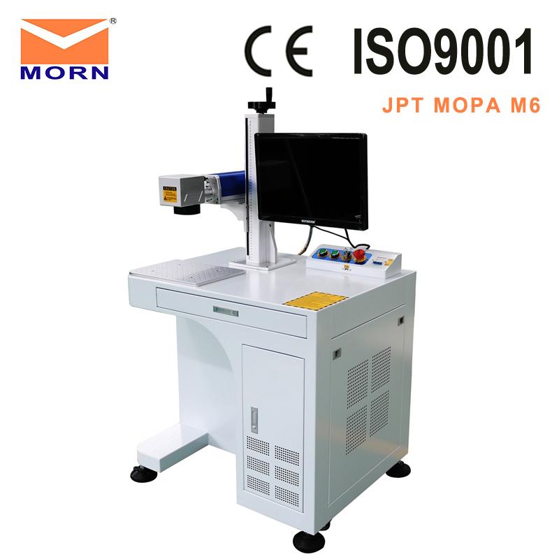 Mopa color fiber laser marking machine 20w 30w 50w Raycus, IPG