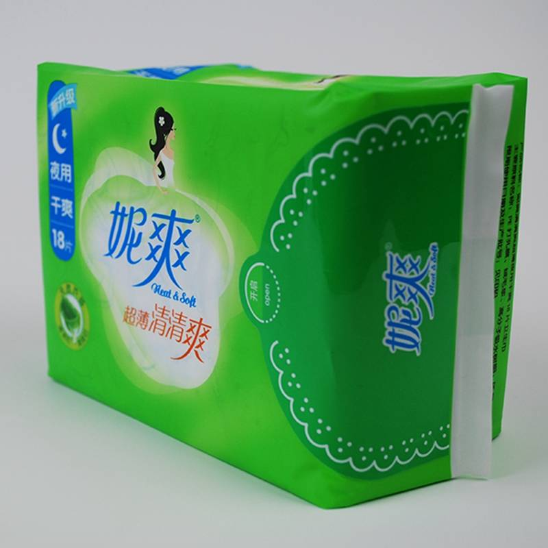 NSC8318 280mm PE Film Low Cost Sanitary Napkins Waterproof OEM Sanitary Pads