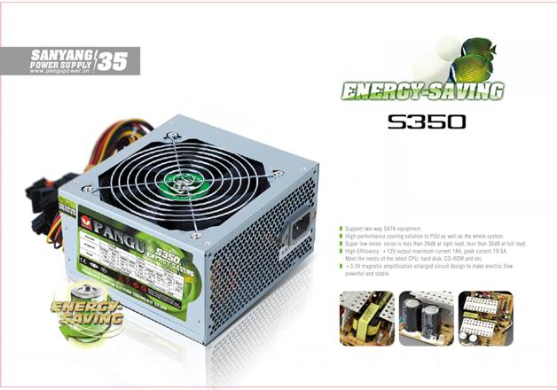 Energy saving King S350