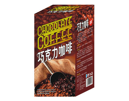 Chocolate Coffee Slimming