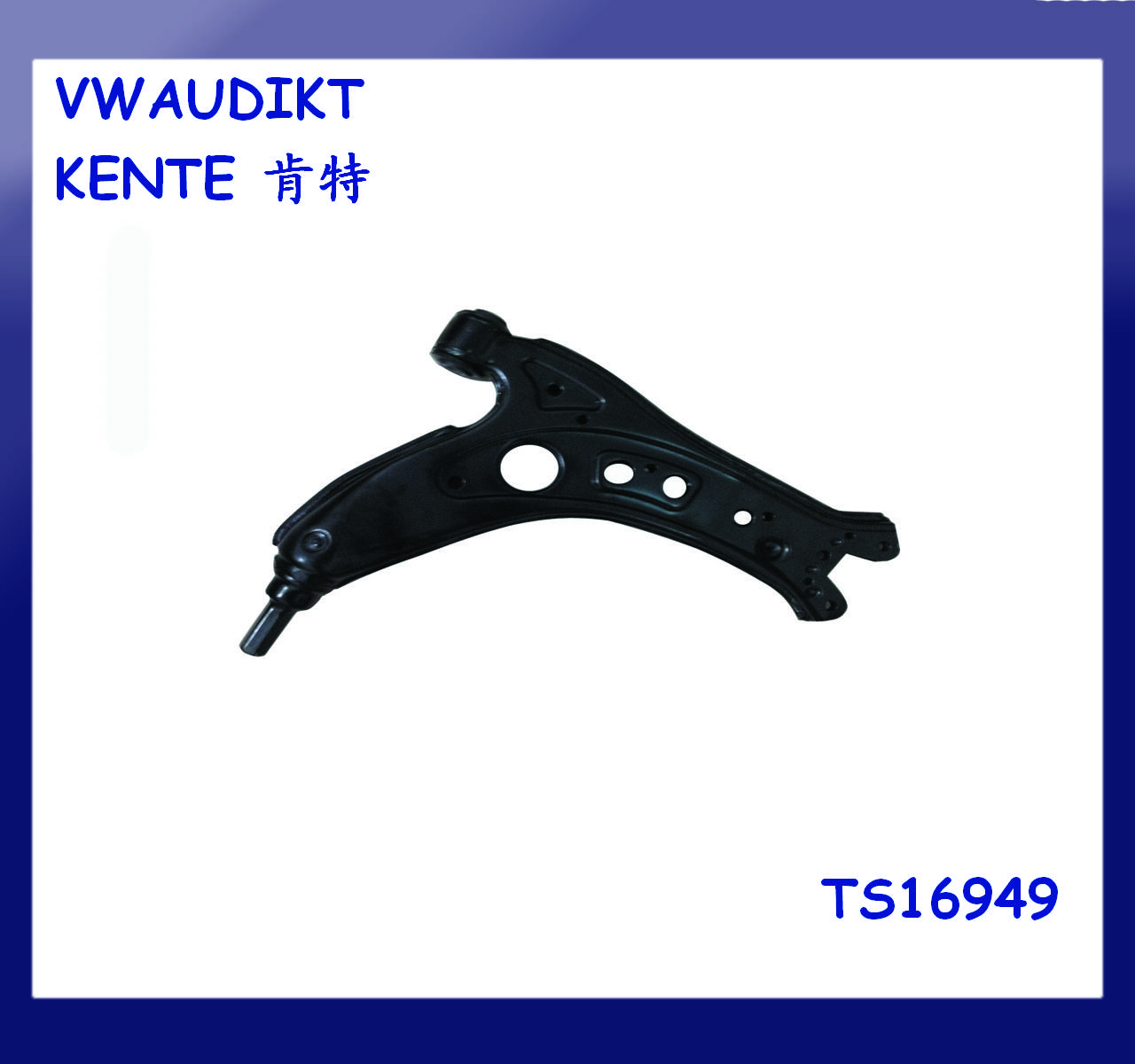 Auto parts VW POLO  control arm OEM 6Q0407151A