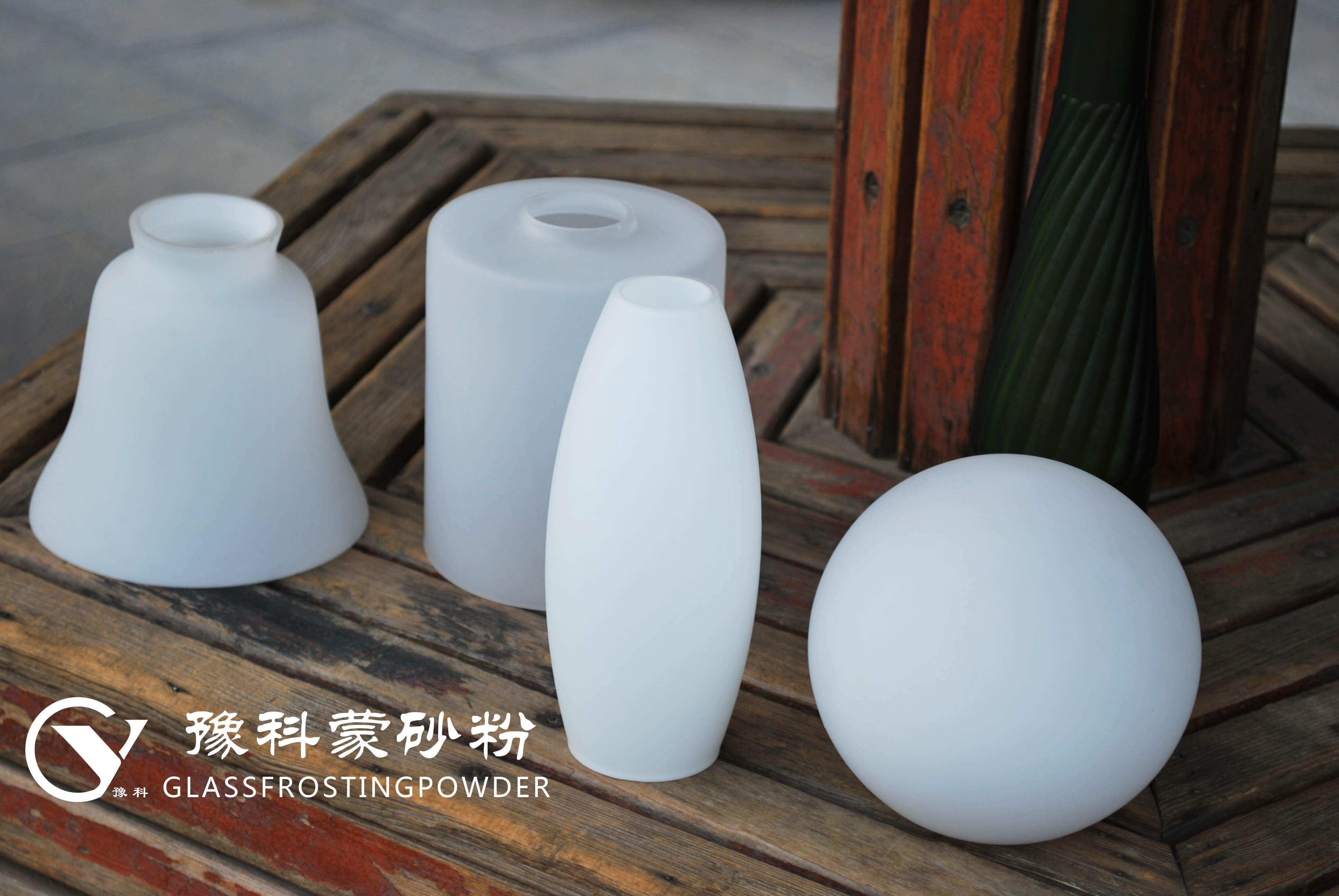 Lamp and lighting glass frosting powder