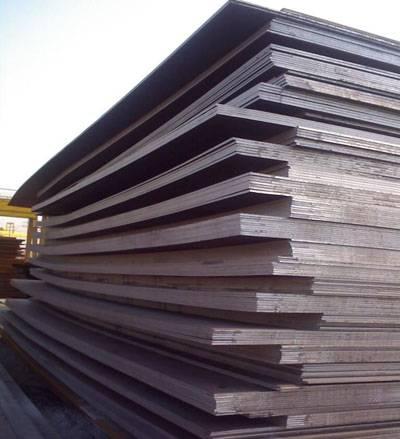 ASTM A 302 Gr.B steel plate, A 302 Gr.B steel price, A 302 Gr.B steel supplier