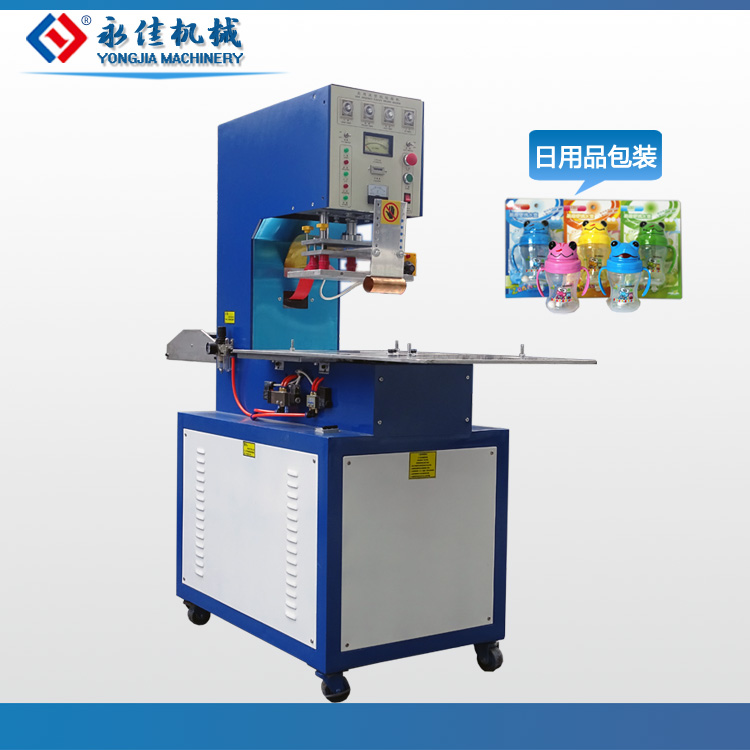 Multipurpose USB data line Blister packing machine