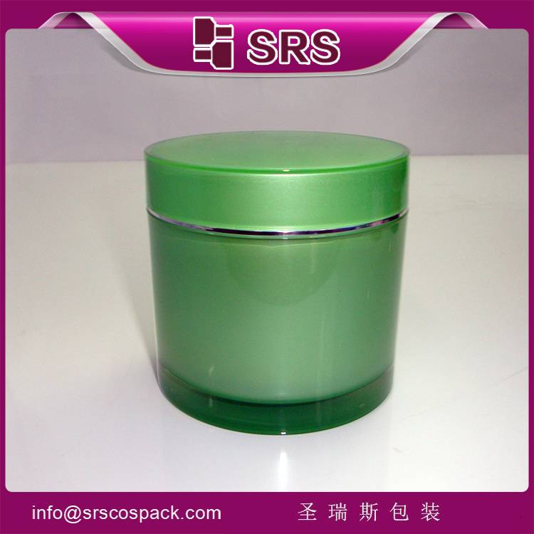 srs body cream jar packaging plastic jar 200g 100g , more larger cosmetic plastic jars with lids , s