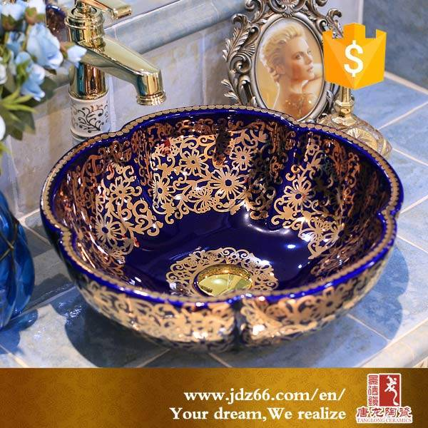 New arrival  porcelain art hand wash basin