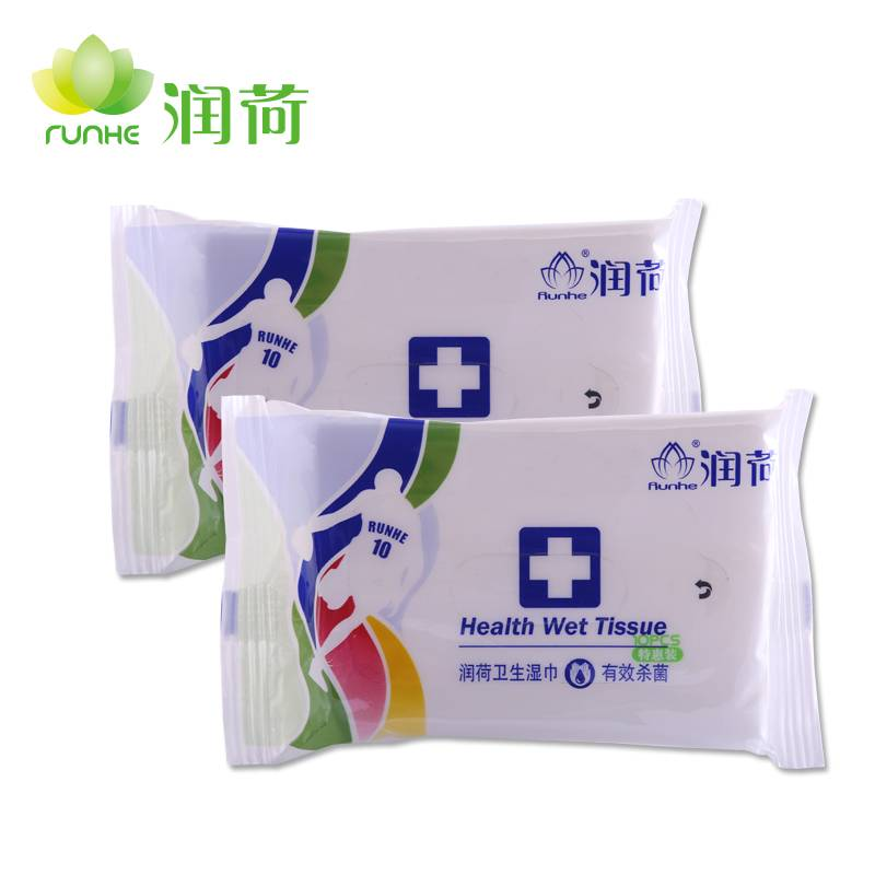 Health Care Hygiene Wipes & Competitive Price & High Quality Manufacturer From China(OEM SERVICE)